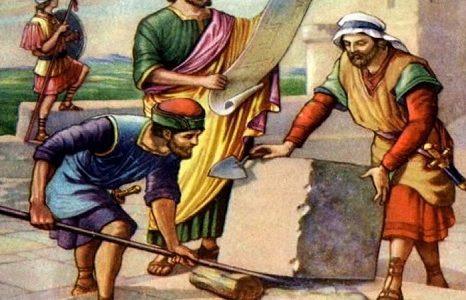 Revelation of the Word: