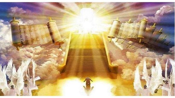 COURT OF HEAVEN